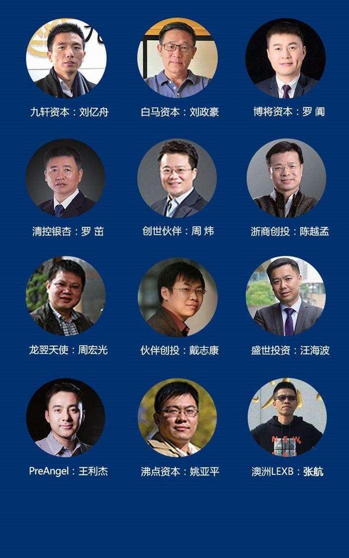 2019中国经济机遇_09.jpg
