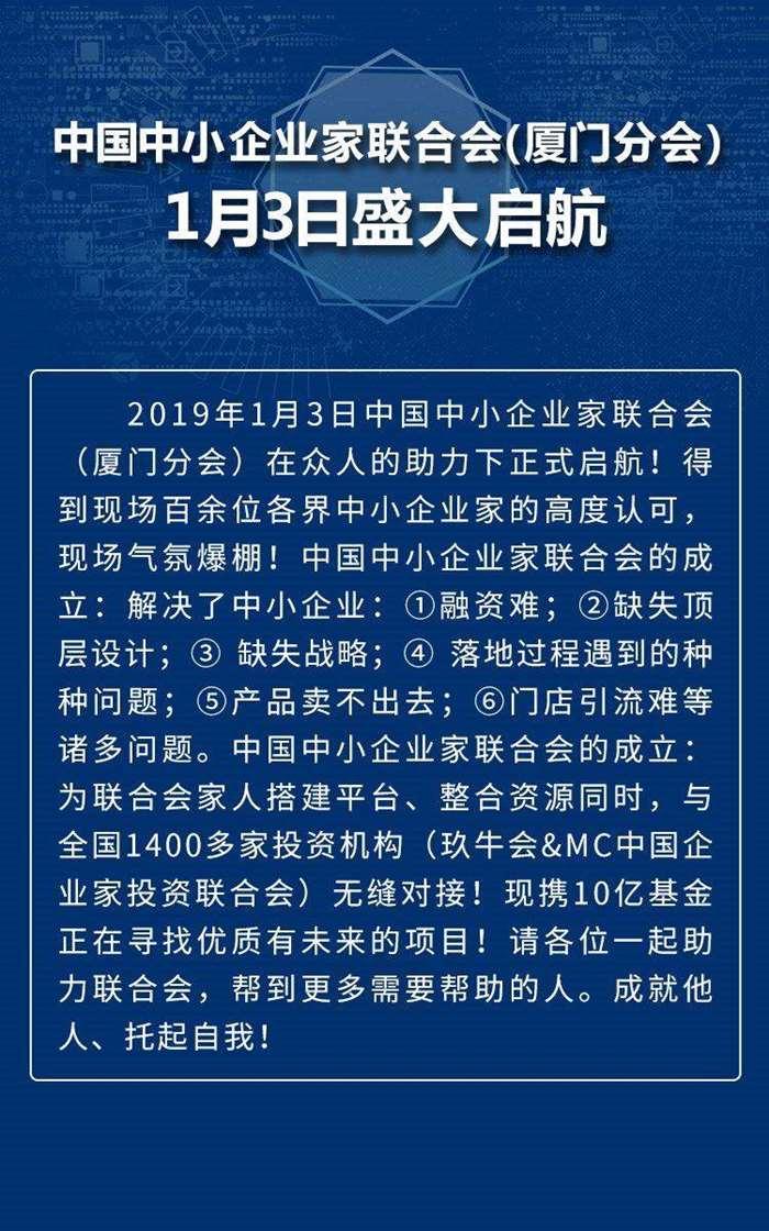 2019中国经济机遇_11.jpg