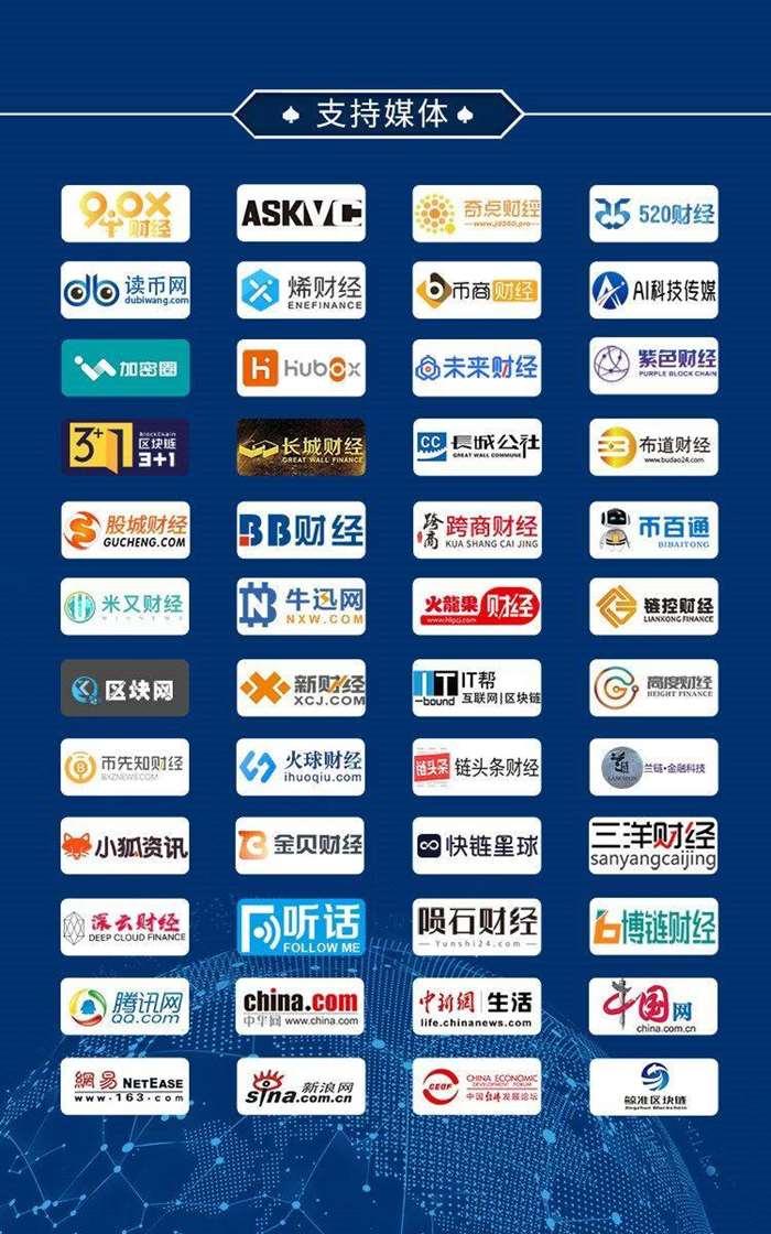 2019中国经济机遇_14.jpg
