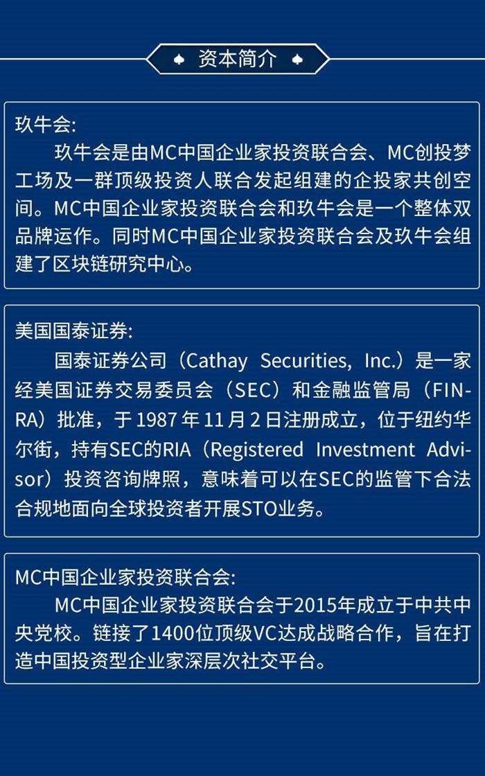2019中国经济机遇_03.jpg