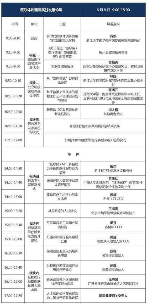 E1_看图王.jpg