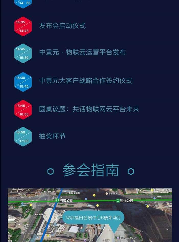 中琛源活动-02_09.jpg