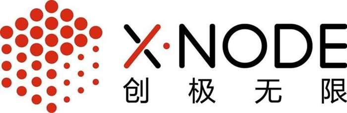 XNode logo_horizontal.jpg