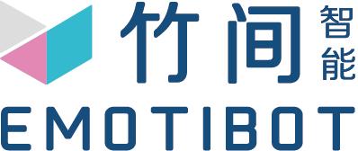 竹间logo(展会版)白色底.png