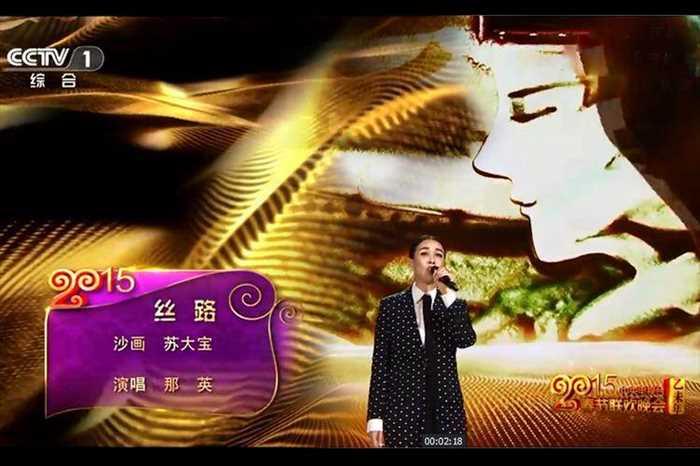 课堂地址: 北京鲁谷台湾街邓丽君音乐主题餐厅一层沙画艺术体验馆
