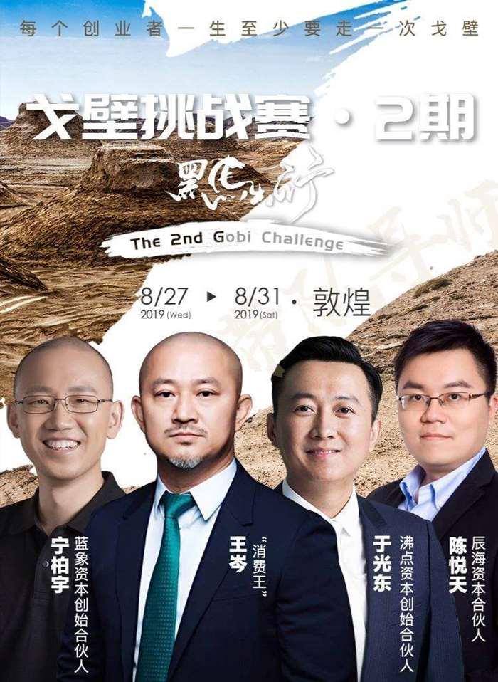 必威中文官网图片_20190627115219.jpg