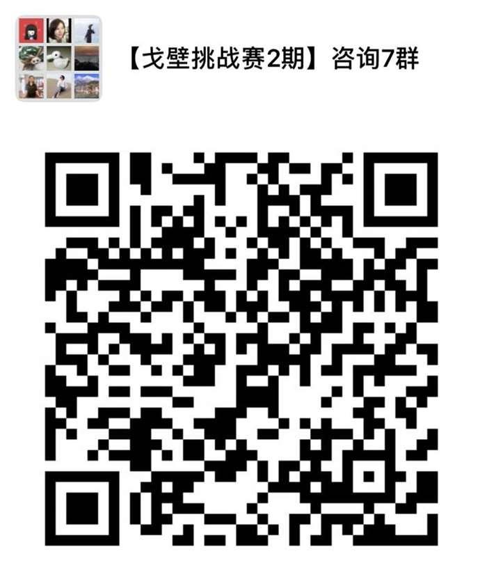 6bd77c2ba141a5da0400f2dc48a95be.jpg