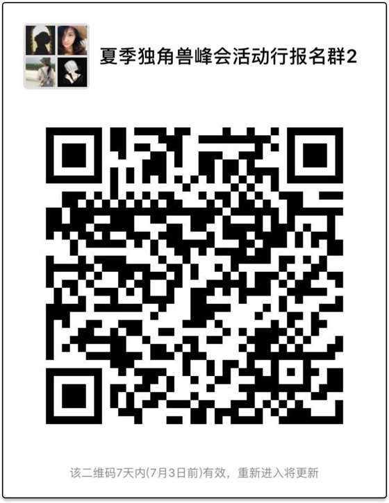 微信图片_20180626113618.jpg