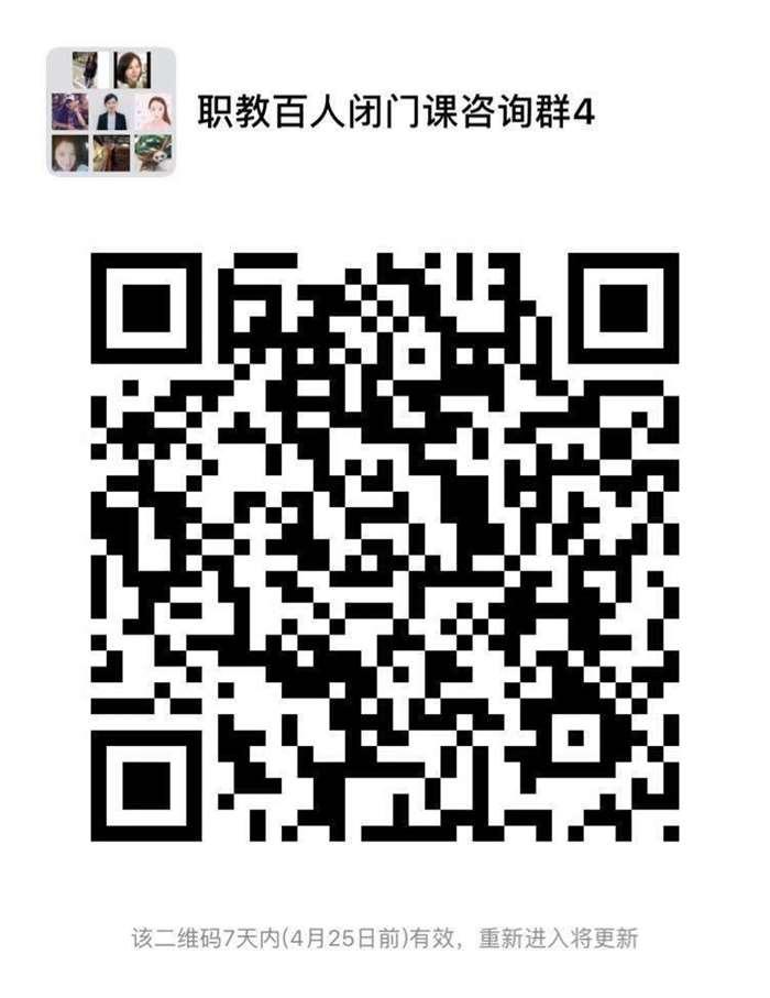 微信图片_20190418184255.jpg