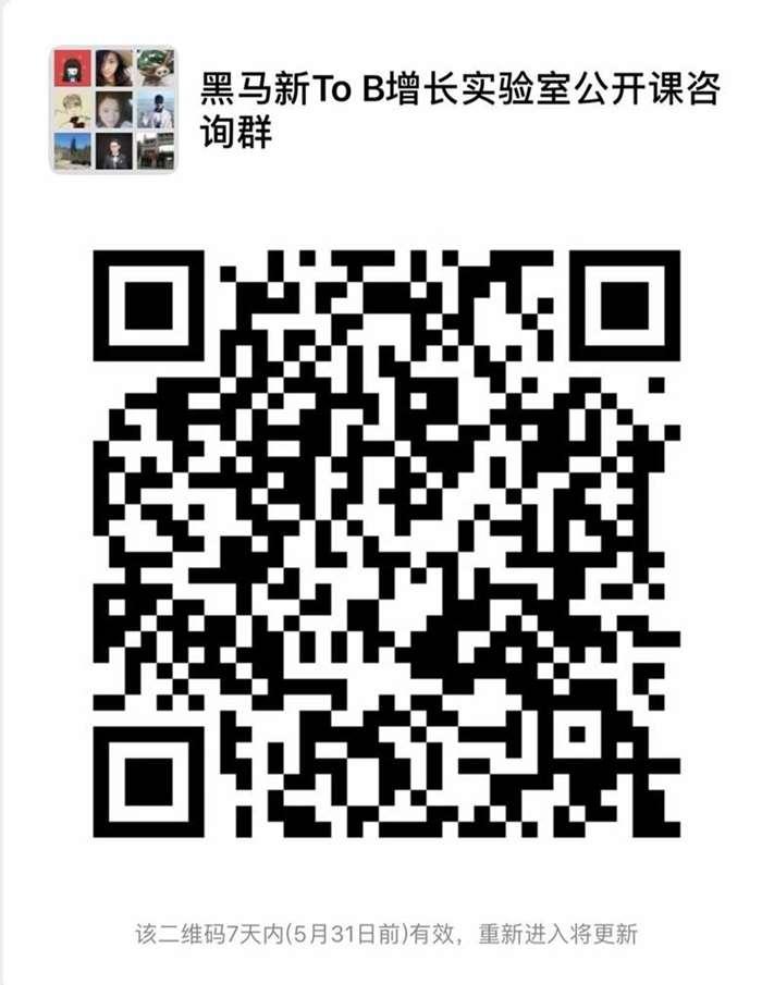 微信图片_20190524180009.jpg