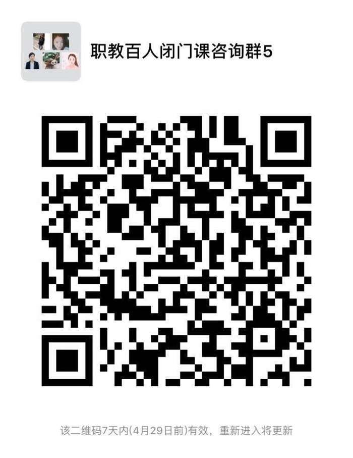 必威中文官网图片_20190422185109.jpg