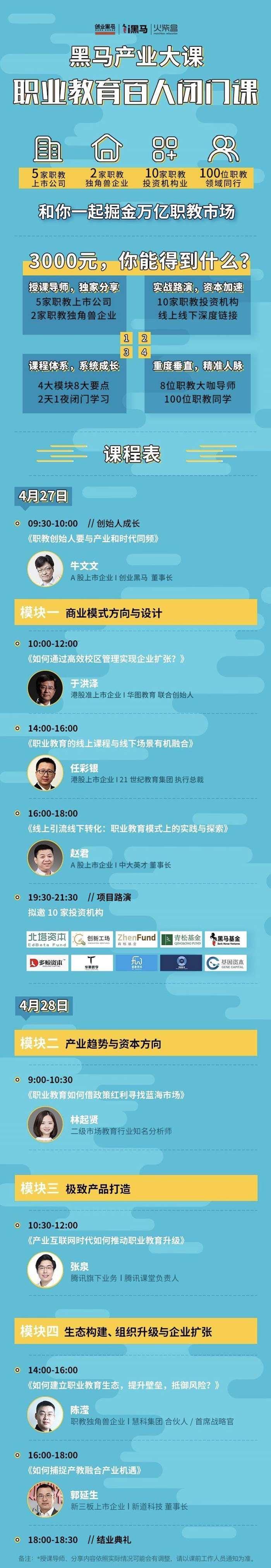 必威中文官网图片_20190422185301.jpg