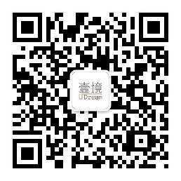 壹境概念生活公众号二维码.jpg