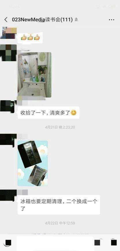微信图片_20190704181425.gif