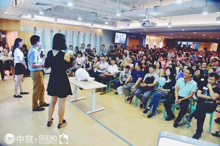 WeChat Image_20170816110959.jpg
