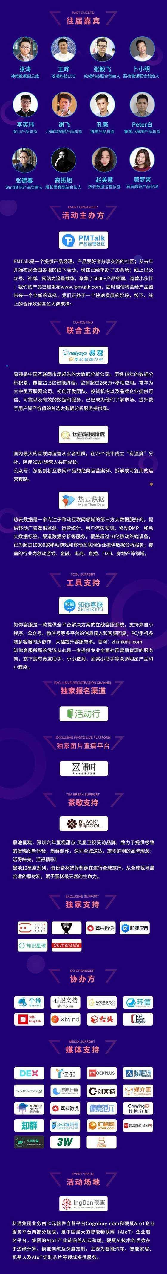 深圳-长图2.jpg