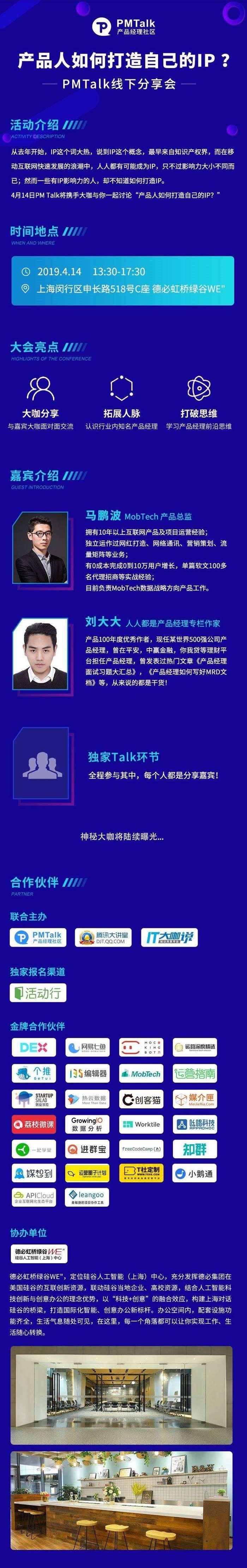上海长图.jpg