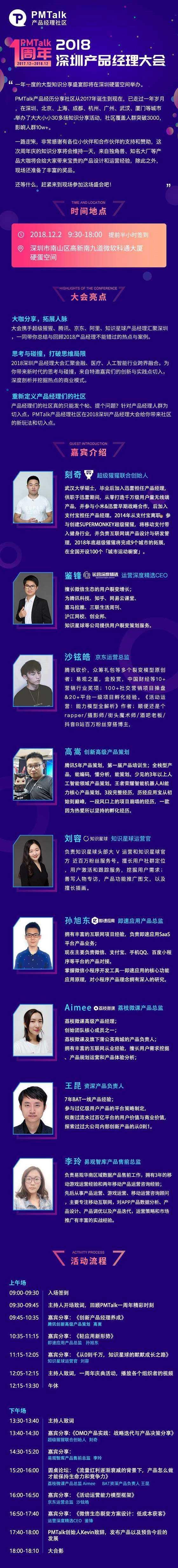 深圳-长图1.jpg