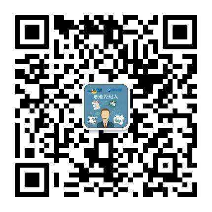 智联招聘顾问.jpg