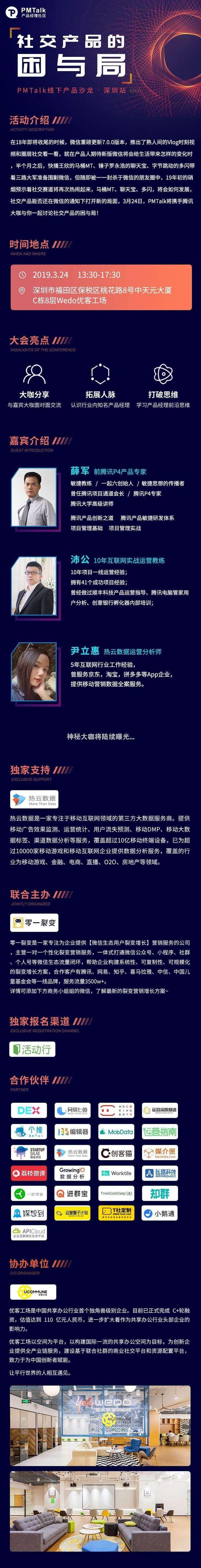长图-深圳.jpg