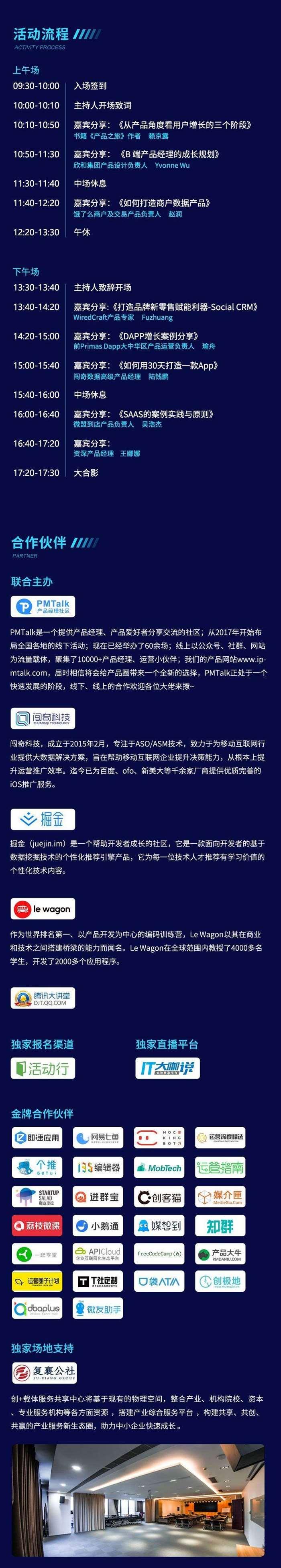 上海长图_02.jpg