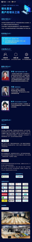 长图-北京.jpg