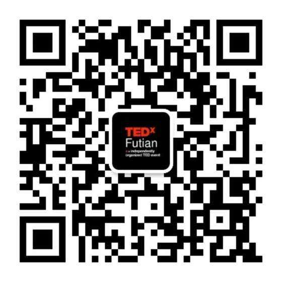 qrcode_for_gh_0b26212024a5_860 (1).jpg