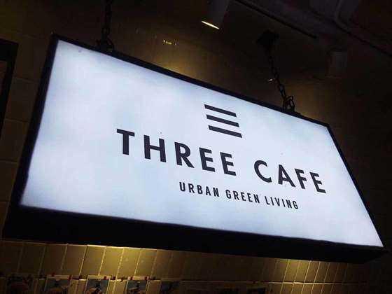 three cade.jpg
