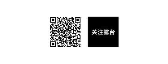 qrcode-公眾號發文.png