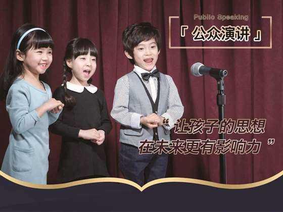 公众演讲ppt版4bi3 拷贝副本.jpg