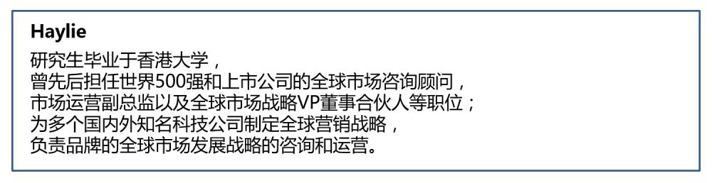 haylie_看图王.png
