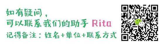 联系Rita.png