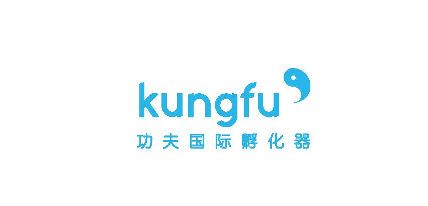 功夫孵化器logo2017.12.14-01.png