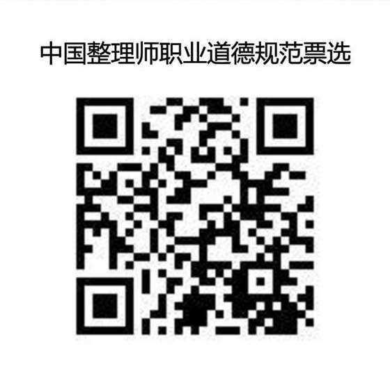 微信图片_20180514103647.jpg