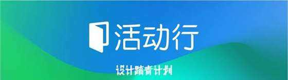 U+设计踏青计划0410-58.jpg