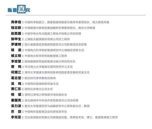 第一版会议宣传长图_03.jpg