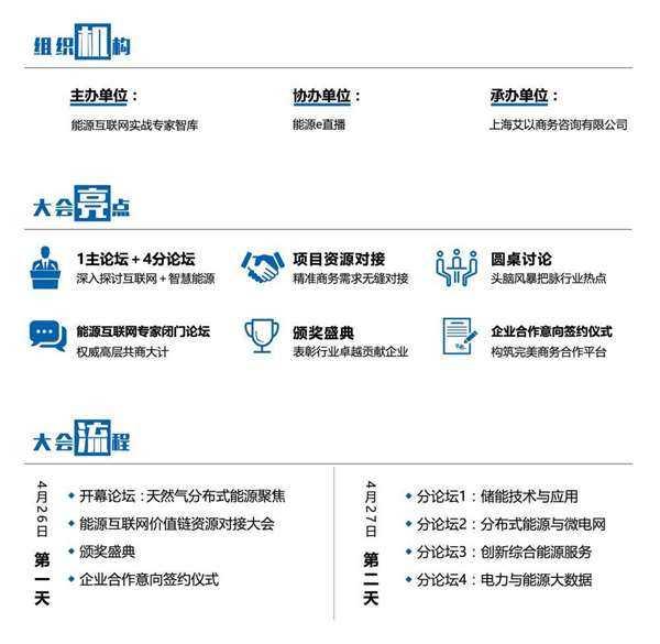 第一版会议宣传长图_01.jpg