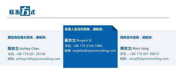 第一版会议宣传长图_04.jpg