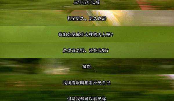 剧照7.jpg