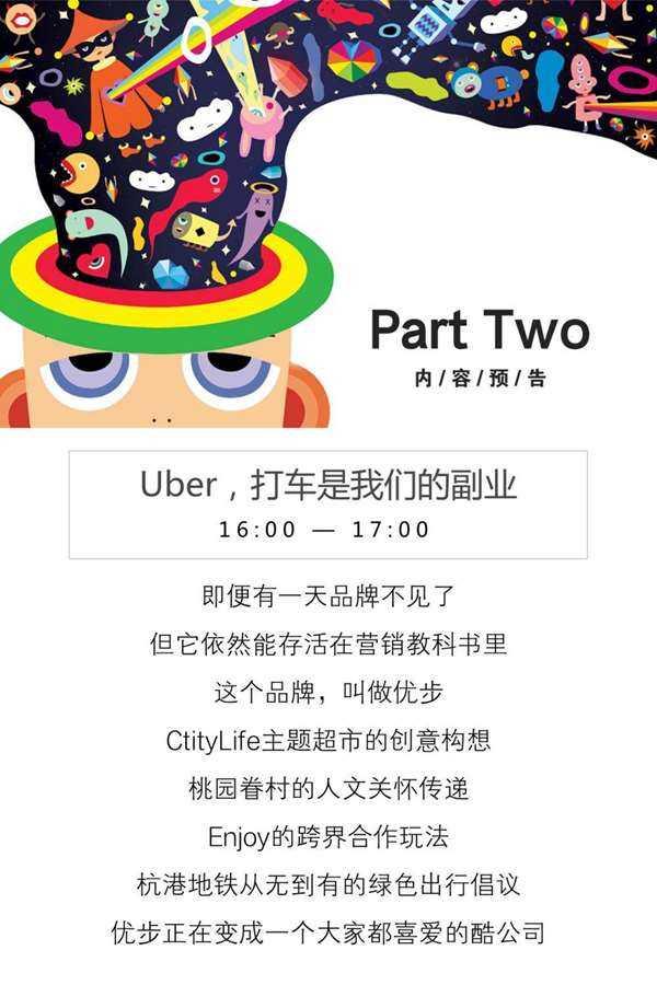 内容介绍2.png