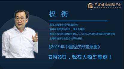 2019中国经济怎么了_经济日报-中国经济网报道-媒体聚焦 德 狄维士连续十一年出席中国发展...