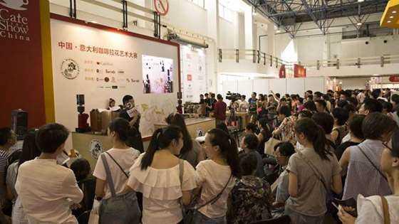 中国·意大利咖啡拉花艺术大赛3.JPG