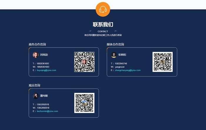 【活动】2019贺岁产业创新论坛·天津站-亿欧222.png