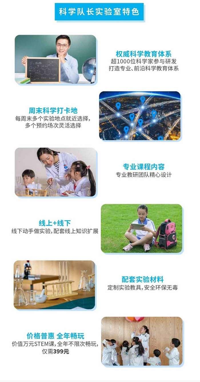 小鹅通详情页-01-3.jpg
