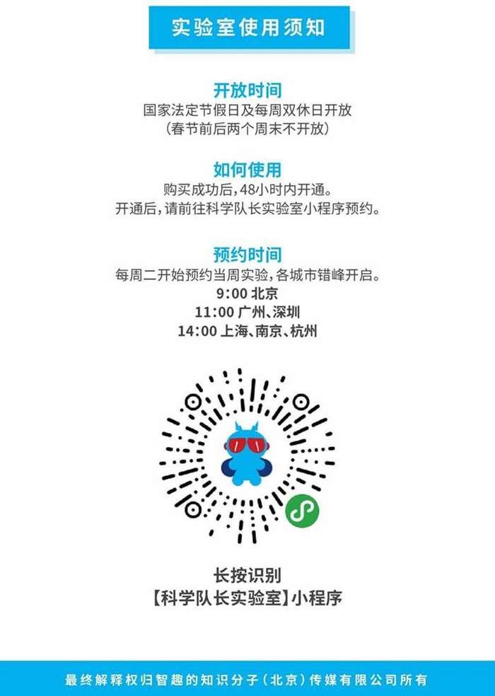 小鹅通详情页-01-5.jpg