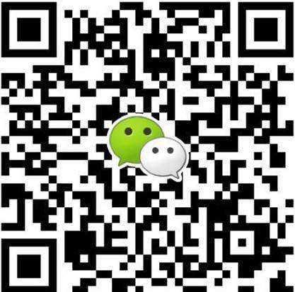 微信图片_20171214173317.jpg