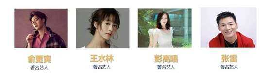 网红_看图王(1).jpg