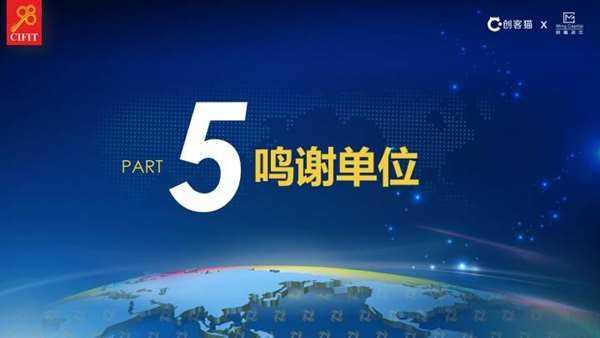 5- 招商方案.jpg