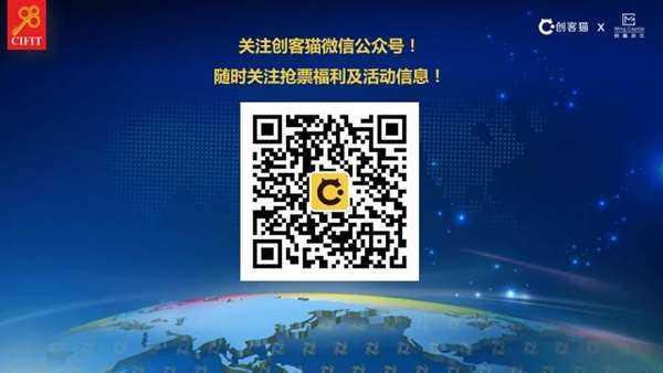 2017厦洽会-中国影视文化投资论坛V1.1 - 招商方案.jpg