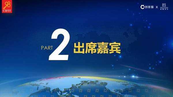 2V1.1 - 招商方案.jpg
